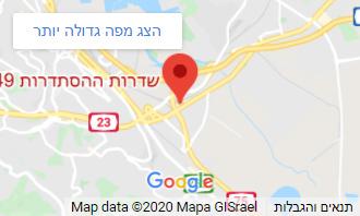 כתובת המשרד ההסתדרות 49, חיפה